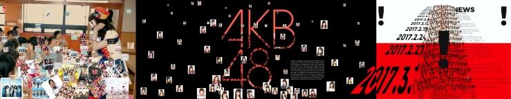 AKB copy 2.jpg